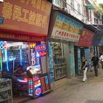 220px-Guangzhou-electronic-components-shop-0481
